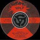 [Sittin' On] The Dock Of The Bay / Sweet Lorene [Digital 45]/Otis Redding