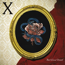 Ain't Love Grand/X