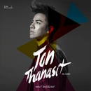 Doi Mai Mee Ter/Ton Thanasit