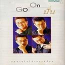Go...On Pun/Pun Paibuljkiat Kheokao