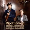Beethoven: Violin Sonatas, Volume 3/Daishin Kashimoto