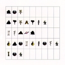 Imaginary Day/Pat Metheny