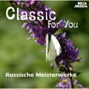 Russische Meisterwerke/New Philharmonic Orchestra London, Slowakische Philharmonie