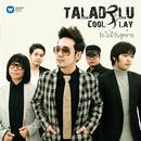 Forever/Taladplu Coolplay