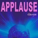 Applause/Ganiya