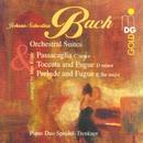 Bach: Suites & Passacaglia & Toccata [Arranged for Piano 4 Hands]/Klavierduo Trenkner-Speidel