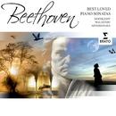 Beethoven Best loved piano Sonatas Moonlight Waldstein Appassionata/Mikhail Pletnev