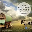 Liszt: Ungarische Rhapsodie / Hungarian Rhapsody/Willi Boskovsky / Michel Béroff
