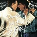 Dancing In The Street E.P./David Bowie & Mick Jagger