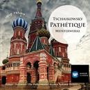 Tschaikowsky: Pathétique - Meisterwerke/Mikhail Pletnev