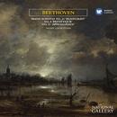 Beethoven Piano Sonatas [The National Gallery Collection] (The National Gallery Collection)/Daniel Chorzempa