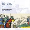 Rossini Overtures/Philharmonia Orchestra/Carlo Maria Giulini
