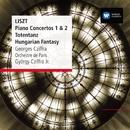 Liszt: Piano Concertos 1 & 2, Totentanz, Hungarian Fantasy/György (Georges) Cziffra/Orchestre De Paris