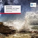 Beethoven: Symphonies Nos. 1 & 3/Rudolf Kempe/Münchner Philharmoniker