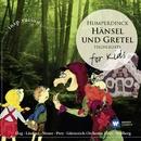 Humperdinck: Hänsel & Gretel/Heinz Wallberg/Gürzenich Orchester