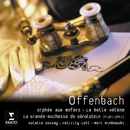 Offenbach Opera Highlights/Marc Minkowski/Various