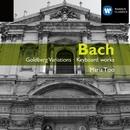 Bach: Goldberg Variations & Italian Concerto etc/Maria Tipo