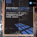 Shostakovich: Symphonies 3 & 14/Mariss Jansons/Chor des Bayerischen Rundfunks/Sinfonieorchester des Bayerischen Rundfunks