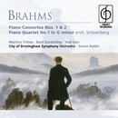 Brahms: Piano Concertos Nos. 1 & 2 - Piano Quartet No. 1 in G Minor/Various