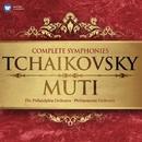 Tchaikovsky: Symphonies 1-6; Ballet music, etc/Riccardo Muti