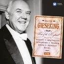 Walter Gieseking - Icon/ワルター・ギーゼキング