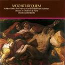 Mozart: Requiem/Daniel Barenboim/Kathleen Battle/Ann Murray/David Rendall/Matti Salminen/Choeur de l'Orchestre de Paris/Orchestre de Paris