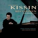 Beethoven: Piano Concertos 1 & 3/Evgeny Kissin