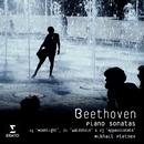 Beethoven: Piano Sonatas 14 'Moonlight', 21 'Waldstein' & 23 'Appassionata'/Mikhail Pletnev
