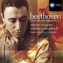 Beethoven: Violin Concerto/Romances/Maxim Vengerov/London Symphony Orchestra/Mstislav Rostropovich