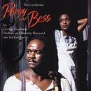 Gershwin: Porgy and Bess/Sir Willard White/Sir Simon Rattle