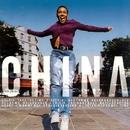 China/China