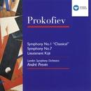 Prokofiev: Symphonies 1 & 7, Lieutenant Kije/Andre Previn