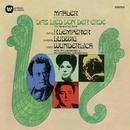 Mahler: Das Lied von der Erde/Otto Klemperer/Christa Ludwig/Fritz Wunderlich