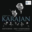 Beethoven: The 9 Symphonies/Herbert von Karajan/Philharmonia Orchestra