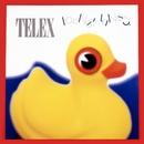 Looney Tunes/Telex