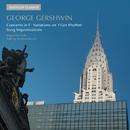 Gershwin: Concerto in F, etc/Wayne Marshall