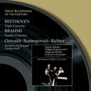 Beethoven: Triple Concerto - Brahms: Double Concerto/Herbert von Karajan