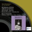 Russian Opera Arias and Songs/Boris Christoff