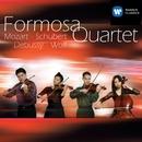 String Quartet Recital/Formosa Quartet