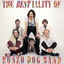 The Bestiality Of Bonzo Dog Band/Bonzo Dog Band