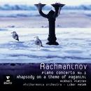 Rachmaninoff: Piano Concerto No.1 - Rhapsody on a theme of Paganini/Mikhail Pletnev/Philharmonia Orchestra/Libor Pesek