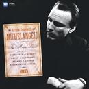 Icon: Arturo Benedetti Michelangeli/Arturo Benedetti Michelangeli