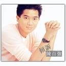 Let's Talk/Danny Chan