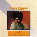 Chain of Fools/Aretha Franklin