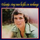 Heintje sing van liefde en verlange (Afrikaans Edition - Remastered)/Heintje Simons