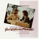 Just Between Friends Original Motion Picture Soundtrack/Earl Klugh