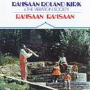 Rahsaan Rahsaan/Rahsaan Roland Kirk & The Vibration Society