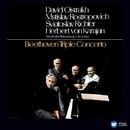 ベートーヴェン:三重協奏曲/スヴィアトスラフ・リヒテル