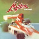 Grand Prix/Mythos
