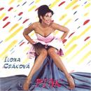 Pink + Bonus/Ilona Csáková